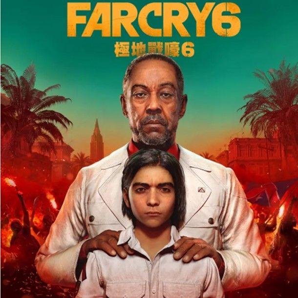 Far Cry 6 chega em 2021 com ator de Breaking Bad como vilão